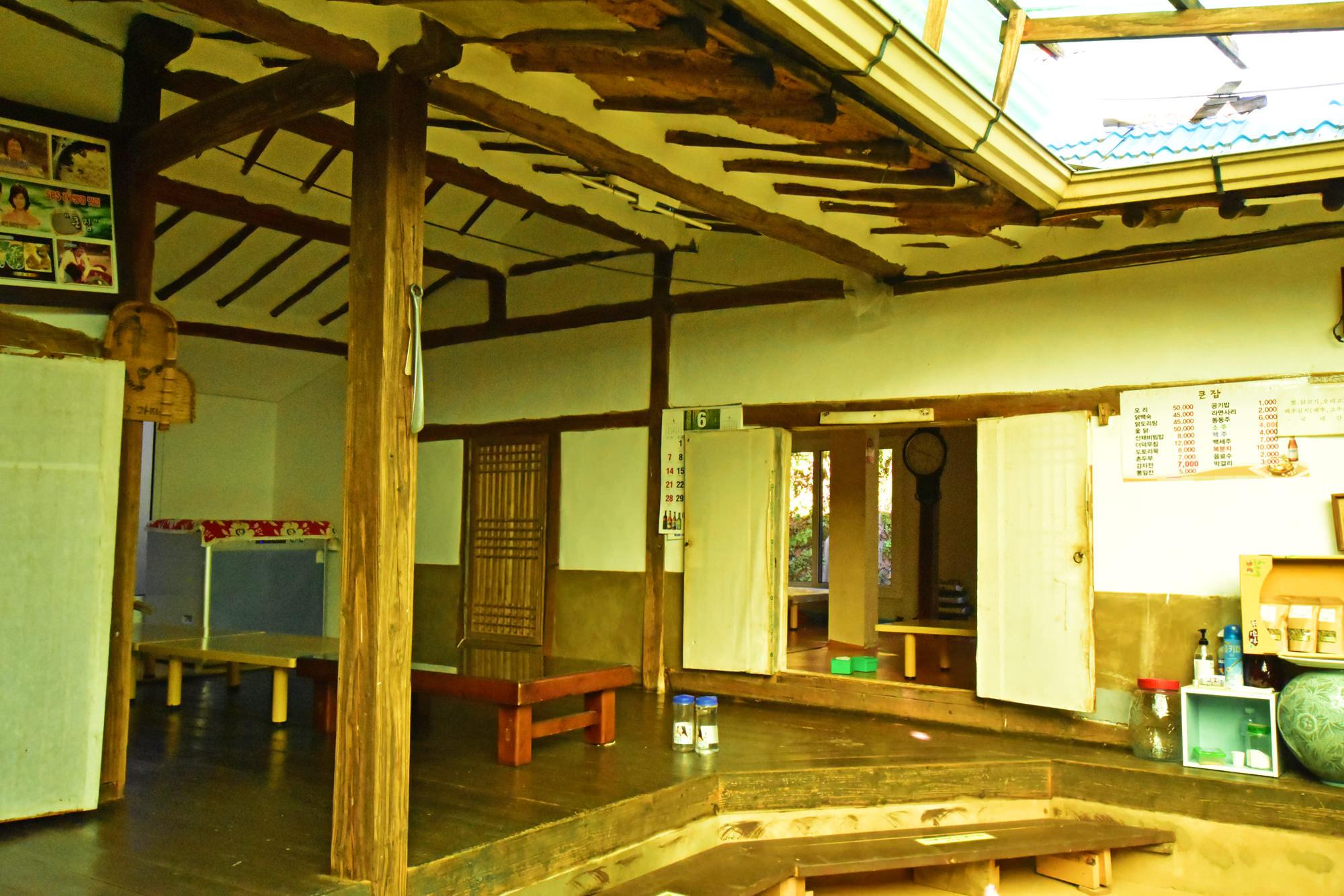 문배마을 큰집 이미지 4